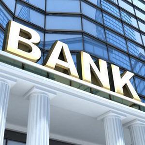 Банки Кодино