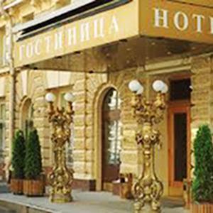 Гостиницы Кодино