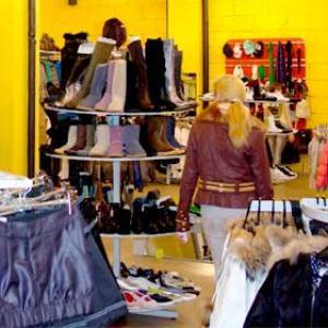 Магазины одежды и обуви Кодино