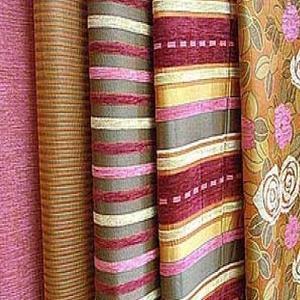 Магазины ткани Кодино