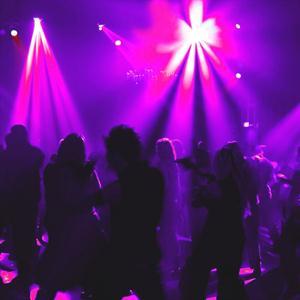 Ночные клубы Кодино