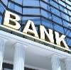 Банки в Кодино