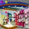 Детские магазины в Кодино