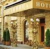 Гостиницы в Кодино