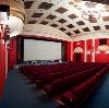 Кинотеатры в Кодино