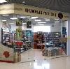 Книжные магазины в Кодино