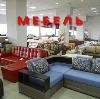 Магазины мебели в Кодино