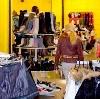 Магазины одежды и обуви в Кодино