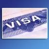 Оформление виз в Кодино