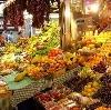 Рынки в Кодино