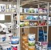 Строительные магазины в Кодино