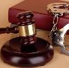 Суды в Кодино