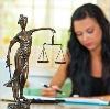 Юристы в Кодино