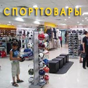 Спортивные магазины Кодино