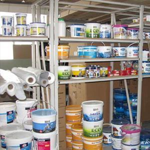 Строительные магазины Кодино