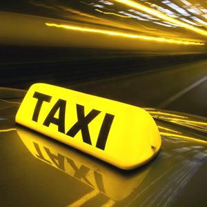 Такси Кодино